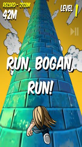 Bogan's Run feat Gazza