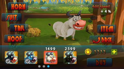 crazy ox