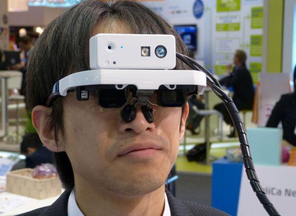 Fujitsu-Laser-Headset-glasses-display_11